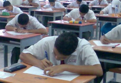 peperiksaan perkhidmatan awam Contoh-contoh soalan peperiksaan exam memasuki perkhidmatan awam - pegawai tadbir diplomatik, pegawai anti dadah, juruaudit & penguasa kastam (suruhanjaya perkhidmatan awam - spa.